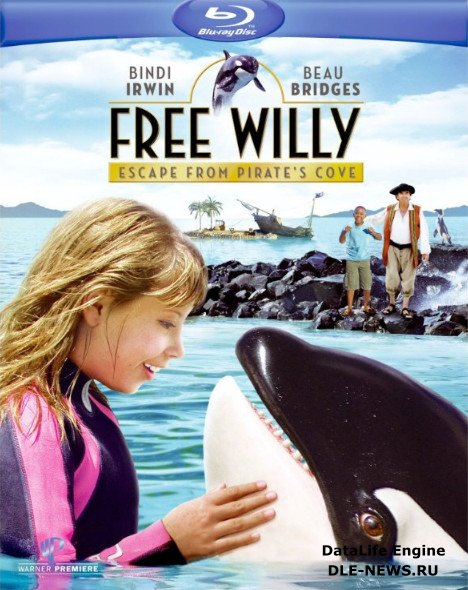 Free Willy: Escape from Pirate's Cove / გაანთავისუფლეთ ვილი 4