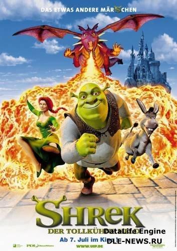 Shrek / შრეკი (3 ნაწილი ქართულად )