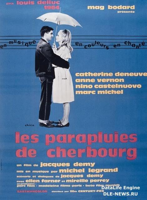 Les parapluies de Cherbourg / შერბურგის ქოლგები (ქართულად )
