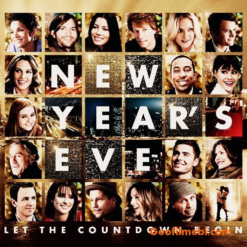 New Year's Eve / ახალი წლის წინა დღე