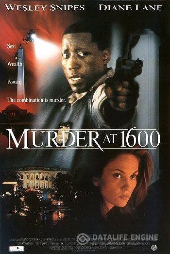 Murder at 0600 / მკვლელობა თეთრ სახლში