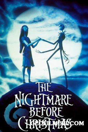 კოშმარი შობის წინ | The Nightmare Before Christma [ქართულად]