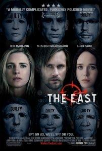 აღმოსავლეთი | The East