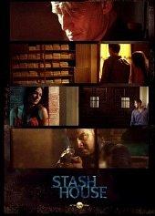 საცავი | Stash House