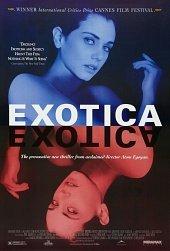 ეგზოტიკა | Exotica