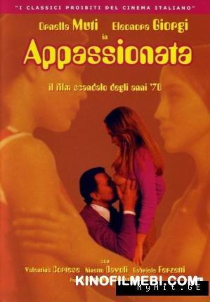 აპასიონატა | Appassionata