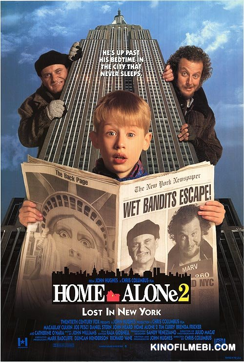 Home Alone 2: Lost in New York / მარტო სახლში 2
