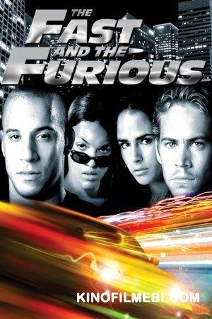 ფორსაჟი | Fast And The Furious