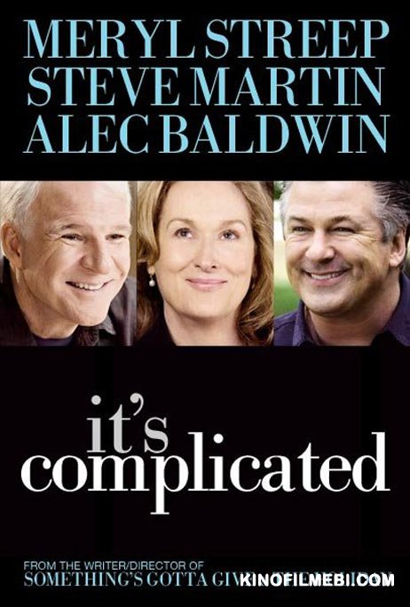 It's Complicated / მარტივი სირთულეები