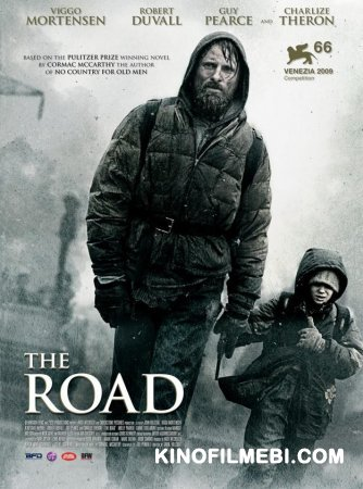 The road / გზა