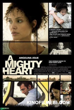 A Mighty Heart / ძლიერი გული