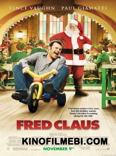 Fred Claus / ფრედ კლაუსი სანტას ძმა