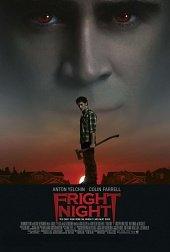 შიშის ღამე | Fright Night [GEO | RUS]