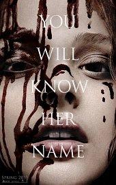 ქერი | Carrie