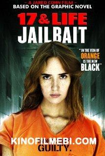 ციხეში შეტყუებული | Jailbait