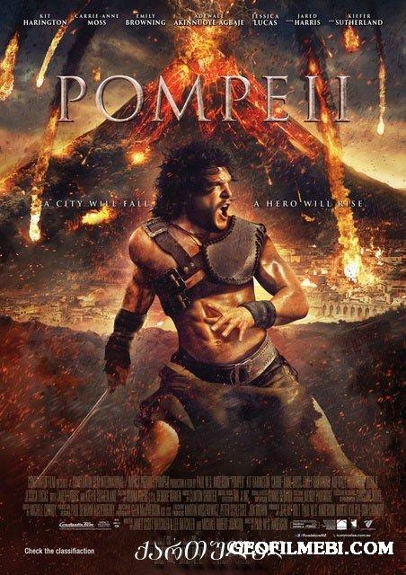 პომპეი | Pompeii [GEO|RUS]